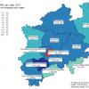 Beherbergungsstatistik Nordrhein Westfalen Januar – September 2017