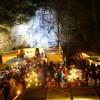 Lichterzauber an der Kakushöhle