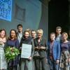 """Publikumspreis für Imagekampagne """"One Night Stand – Deine Nacht mit NRW"""" beim Deutschen Tourismuspreis 2019"""