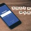 """Wiederaufnahme des Seminarbetriebes der Tourismuswerkstatt Eifel mit einem Seminar zum Thema """"Social Media für Fortgeschrittene"""""""